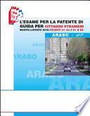L'esame per la patente di guida per cittadini stranieri. Nuovo listato 2016 patenti A1 A2 e B1 B BE. Arabo