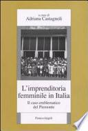 L'imprenditoria femminile in Italia
