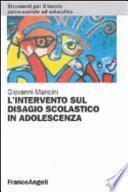 L'intervento sul disagio scolastico in adolescenza