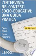 L' intervista nei contesti socio-educativi