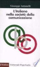 L'italiano nella società della comunicazione