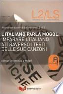 L'italiano parla Mogol