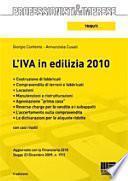 L'IVA in edilizia 2010