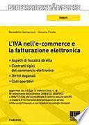 L'IVA nell'e-commerce e la fatturazione elettronica