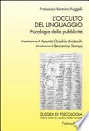 L'occulto del linguaggio