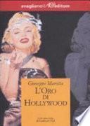 L'oro di Hollywood