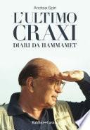 L'ultimo Craxi