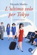 L'ultimo volo per Tokyo