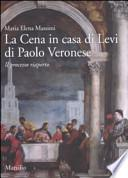 La Cena in casa di Levi di Paolo Veronese