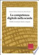 La competenza digitale nella scuola