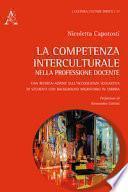 La competenza interculturale nella professione docente. Una ricerca-azione sull'accoglienza scolastica di studenti con background migratorio in Umbria