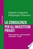 La consulenza per gli investitori privati