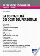 La contabilità dei costi del personale