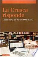 La Crusca risponde. Dalla carta al web (1995-2005)