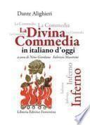 La Divina Commedia in italiano d'oggi. Inferno