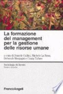 La formazione del management per la gestione delle risorse umane