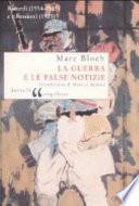 La guerra e le false notizie. Ricordi (1914-1915) e riflessioni (1921)