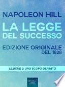 La Legge del Successo. Lezione 2
