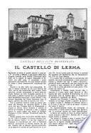 La Lettura, rivista mensile del Corriere della sera