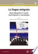 La lingua emigrata