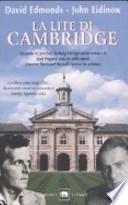 La lite di Cambridge