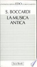 La musica antica