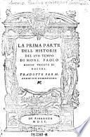 La ... parte dell'Historie del suo tempo di Paolo Giovio vescovo di Nocera. Trad. per Lodovico Domenichi
