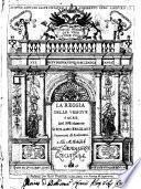 La reggia delle vedoue sacre del padre maestro Girolamo Ercolani padouano de' Predicatori