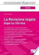 La revisione legale dopo la riforma