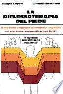 La riflessoterapia del piede