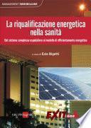 La riqualificazione energetica nella sanità
