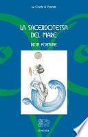 La sacerdotessa del mare