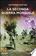 La seconda guerra mondiale