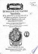 La sfera di Messer G. Sacrobosco, tradotta emendata&distinta in capitoli da P. V. Dante de Rinaldi con molte ... annotazioni del medesimo; rivista da Frate E. Danti, etc
