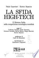 La sfida high-tech