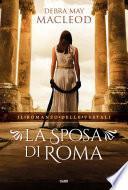 La sposa di Roma