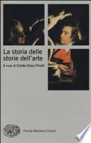 La storia delle storie dell'arte