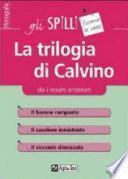 La trilogia di Calvino