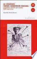 La violenza verso l'assistente sociale: prospettive teoriche per l'analisi delle esperienze
