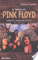 Le canzoni dei Pink Floyd