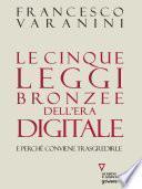 Le cinque leggi bronzee dell'era digitale. E perché conviene trasgredirle