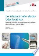 Le infezioni nello studio odontoiatrico