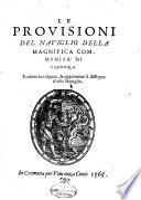 Le prouisioni del Nauiglio della magnifica Communita' di Cremona tradotte in volgare, & aggiontoui il dissegno d'esso Nauiglio