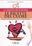 Le ricette del cuore. Mangiare bene prevenendo il rischio cardiovascolare