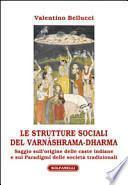 Le strutture sociali del Varnâshrama-Dharma