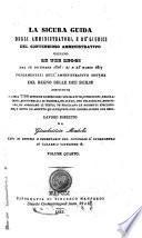 Le *tre leggi del 12 dicembre 1816, 21 e 25 marzo 1817 fondamentali dell'amministrativo sistema del Regno delle Due Sicilie ...