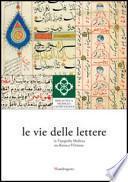 Le vie delle lettere
