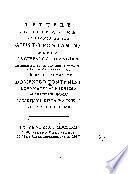 Lettere scritte a Roma al Signor abate Giusto Fontanini, dappoi arcivescovo d'Aneira, intorno a diverse materie