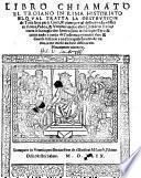 Libro chiamato el Troiano