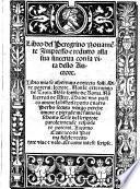 Libro del Peregrino Novamente impresso e redutto alla sua sincerita con la vita dello Auctore